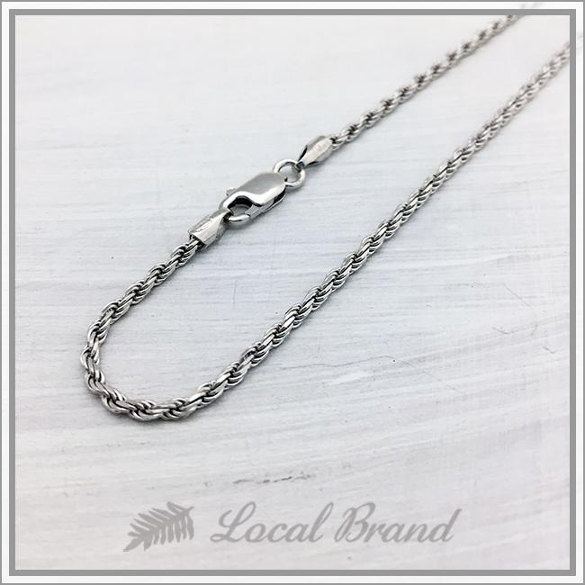 [SV925/50cm/1.7mm]  カットロープチェーン