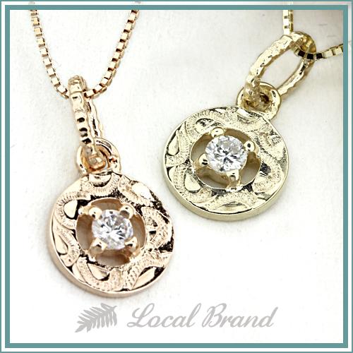 K14 アロヒラニ ダイヤモンドペンダント ハワイアン ジュエリー