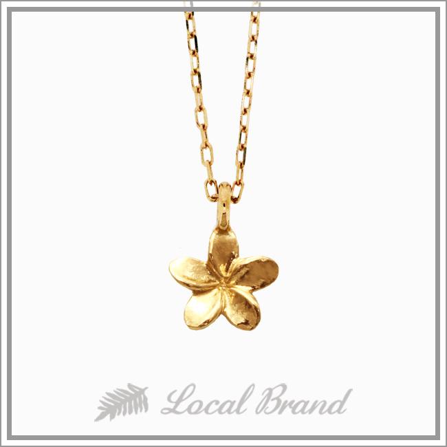 【プチプライス】ミリミリ プルメリア K10 ピンクゴールド ネックレス ハワイアンジュエリー