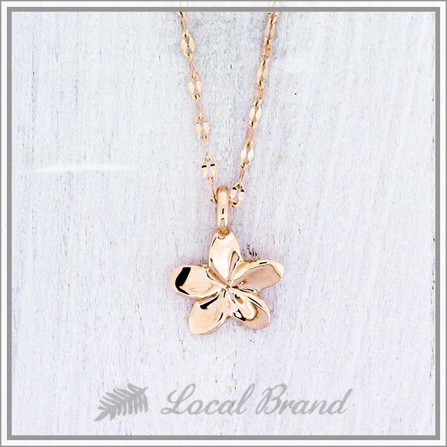 ミリ プルメリア K10 ピンクゴールド ネックレス ハワイアンジュエリー