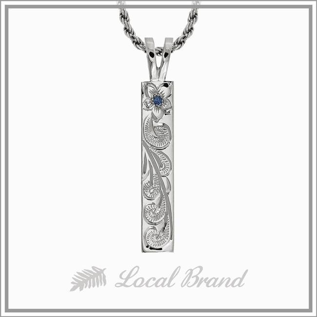 ハナリマ620サイド彫りブルーダイヤ シルバー ペンダントヘッド