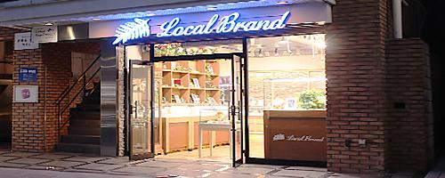 LocalBrand フラッグシップ鎌倉
